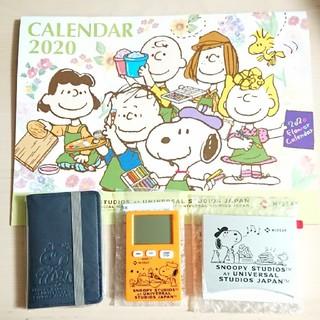 スヌーピー(SNOOPY)の新品スヌーピーSNOOPYカードケースデジタル時計キッチンタイマーカレンダー(置時計)