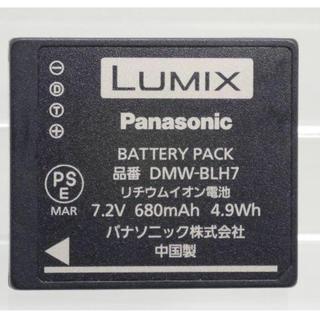 キヤノン(Canon)のバッテリー(バッテリー/充電器)