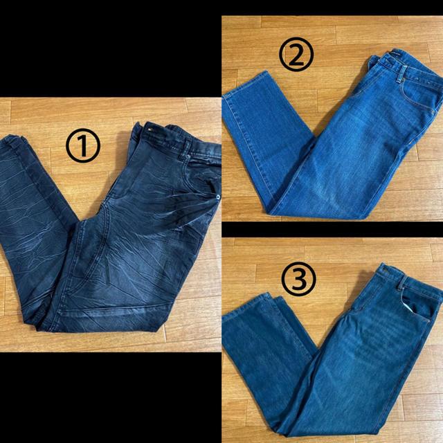 しまむら(シマムラ)のデニム ジーンズ パンツ メンズのパンツ(デニム/ジーンズ)の商品写真