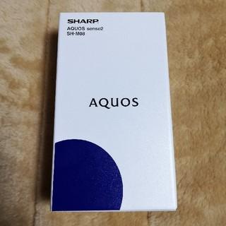 シャープ(SHARP)の【新品】AQUOS sense2 SH-M08ニュアンスブラックSIMフリー(スマートフォン本体)