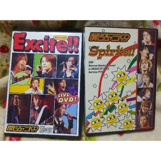 カンジャニエイト(関ジャニ∞)の関ジャニ∞ DVD(2005年)セット(アイドルグッズ)