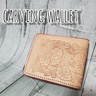 スリム 財布 カービング カード入れ(折り財布)