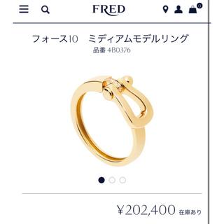 フレッド(FRED)のフレッド フォース10 ミディアムリング ハーフダイヤ(リング(指輪))