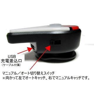 ポケモン(ポケモン)のポケモンGO プラス オート/マニュアル切替可能 ●USB充電式(その他)