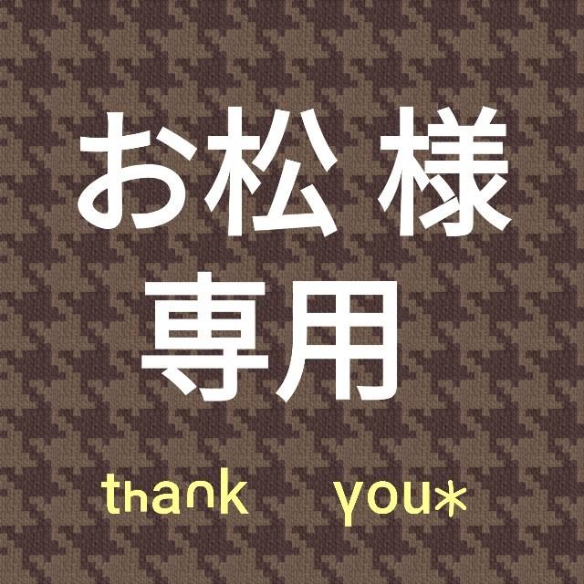 福岡ソフトバンクホークス デスパイネ選手 サイン色紙
