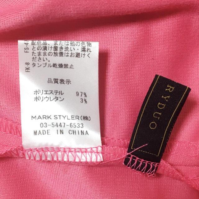MERCURYDUO(マーキュリーデュオ)のMERCURYDUO♡タックフレアスカート レディースのスカート(ミニスカート)の商品写真