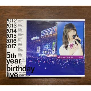 乃木坂46 - 乃木坂46 5th YEAR BIRTHDAY LIVE 2017 ブルーレイ