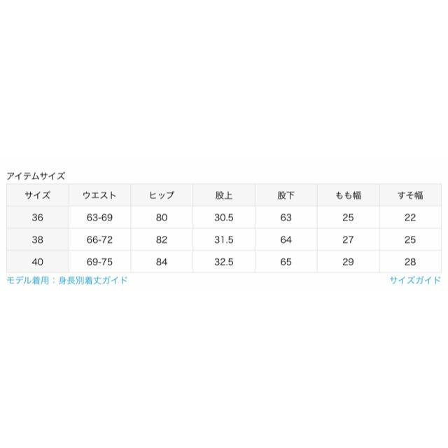 IENA SLOBE(イエナスローブ)のSLOBE IENA ホールガーメント リブニットパンツ 40 レディースのパンツ(その他)の商品写真