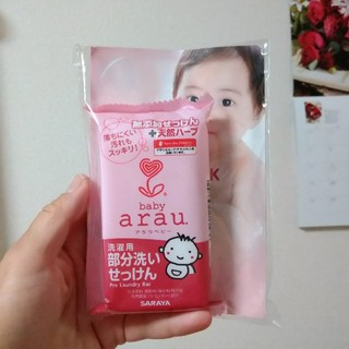 アラウ(arau.)のヒココさま arau.baby 部分洗いせっけん(ボディソープ/石鹸)