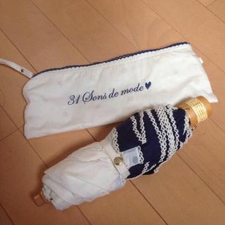 トランテアンソンドゥモード(31 Sons de mode)のトランテアン☆折りたたみ日傘(傘)