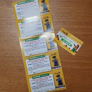 レゴ(Lego)のレゴランド 特別優待券&ショップ割引券(遊園地/テーマパーク)