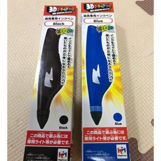 メガハウス(MegaHouse)の新品 3Dドリームアーツペン (知育玩具)