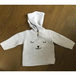 エイチアンドエム(H&M)のH & M フード付綿セーター サイズ80(ニット/セーター)