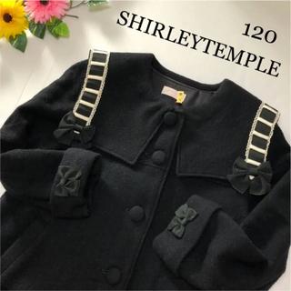 Shirley Temple - シャーリーテンプル   お嬢様 コート 編みリボン お姫様 セーラー メゾピアノ