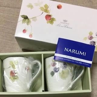 ナルミ(NARUMI)の新品未使用 ナルミ ペアマグカップ(グラス/カップ)