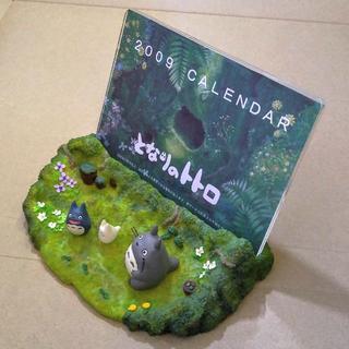 ジブリ(ジブリ)のジブリ となりのトトロカレンダー フォトスタンド (2009年)(カレンダー/スケジュール)