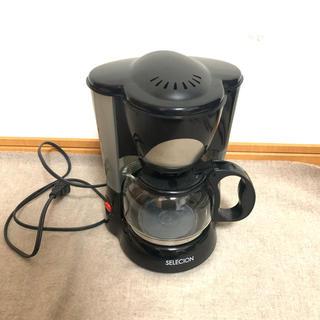 T-fal - selecion コーヒーメーカー