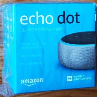 エコー(ECHO)のEcho Dot 第3世代 - スマートスピーカー with Alexa(スピーカー)