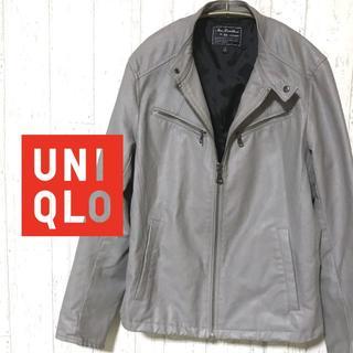 ユニクロ(UNIQLO)の✨UNIQLO ユニクロ ライダースジャケット レザージャケット スタイリッシュ(ライダースジャケット)