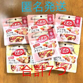 ネスレ(Nestle)のキットカット 毎日のナッツ&クランベリー 毎日ナッツ(菓子/デザート)
