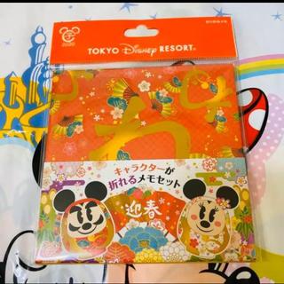 ディズニー(Disney)のパーク完売。ディズニーお正月折り紙メモ(ノート/メモ帳/ふせん)