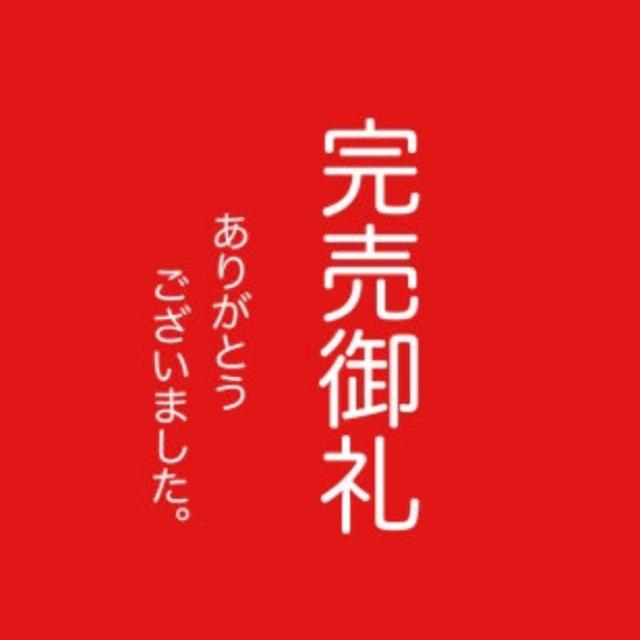 プラダカナパ コピー / ROLEX - tac様専用!!!ロレックス ★CAL.534★希少品★アンティークの通販