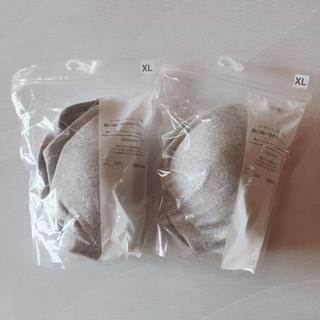 ムジルシリョウヒン(MUJI (無印良品))の無印良品ブラジャーXLサイズ 2点セット(ブラ)