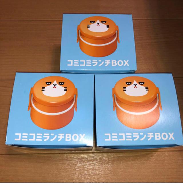 Softbank(ソフトバンク)のふてにゃん 非売品 ランチボックス 3個セット フテニャン お弁当箱 エンタメ/ホビーのコレクション(ノベルティグッズ)の商品写真