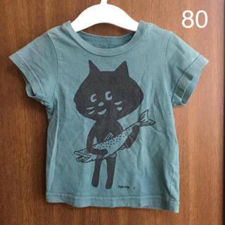 ネネット(Ne-net)のぽんず様専用!!ネネット Tシャツ 80(Tシャツ)