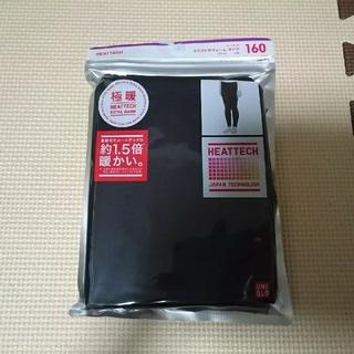 UNIQLO - 新品未開封 ☆ ユニクロ エクストラウォームタイツ ☆ ブラック