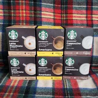スターバックスコーヒー(Starbucks Coffee)のネスカフェ ドルチェグスト スターバックス(コーヒー)
