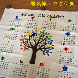 RAG MART オリジナルファブリックカレンダー