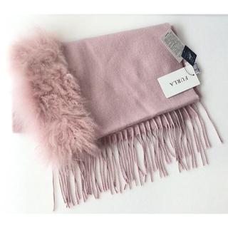 Furla - 新品★FURLA★フルラ カシミヤファー付きマフラーストール33×163★ピンク