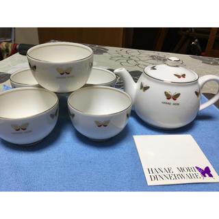 ハナエモリ(HANAE MORI)の【ハナエモリ】スモールポット付茶器セット(食器)
