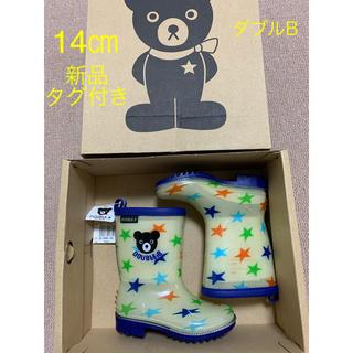 ダブルビー(DOUBLE.B)の【新品タグ付き】ダブルB レインシューズ 14㎝(長靴/レインシューズ)