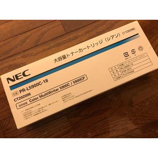 エヌイーシー(NEC)のNEC大容量トナーカートリッジ 純正品•新品シアン PR-L5900C-18(OA機器)
