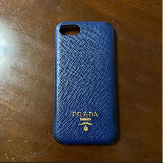 プラダ(PRADA)の値下げしました!iPhoneケース プラダ PRADA(iPhoneケース)