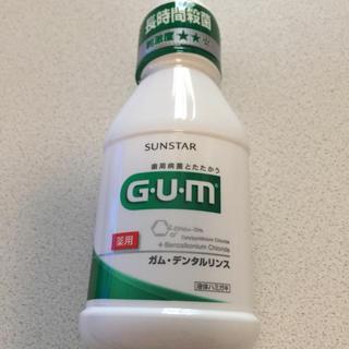 サンスター(SUNSTAR)の【新品☆未使用】GUM デンタルリンス レギュラータイプ80ml(マウスウォッシュ/スプレー)