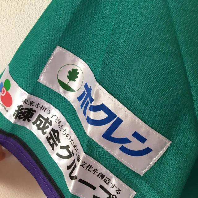 北海道日本ハムファイターズ(ホッカイドウニホンハムファイターズ)の北海道日本ハムファイターズ 北海道新幹線ユニフォーム (フリーサイズ) スポーツ/アウトドアの野球(応援グッズ)の商品写真