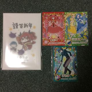 ハクセンシャ(白泉社)の鳩子さんは時々魔法少女 特典 ブロマイド(少女漫画)