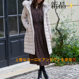 アナイ(ANAYI)の新品 定価79200円 アナイ お洒落で暖かい♡ フラノ素材♡ダウンコート (ダウンコート)