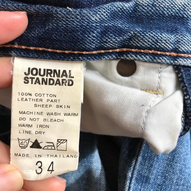 JOURNAL STANDARD(ジャーナルスタンダード)のジャーナルスタンダード デニム レディースのパンツ(デニム/ジーンズ)の商品写真