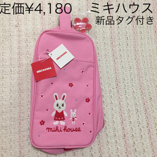 ミキハウス(mikihouse)の新品 ミキハウス シューズケース 靴入れ バッグ うさこ ピンク ネームタグ付き(シューズバッグ)