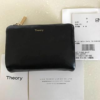 セオリー(theory)の新品未使用❗️セオリー⭐︎羊革ミニ財布⭐︎(財布)