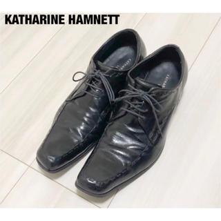 キャサリンハムネット(KATHARINE HAMNETT)の★KATHARINE HAMNETT キャサリンハムネット革靴 Uチップ★(ドレス/ビジネス)