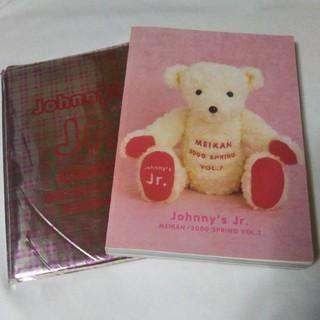 ジャニーズジュニア(ジャニーズJr.)のJohnny's Jr.名鑑 2000年 Vol.7(アート/エンタメ)