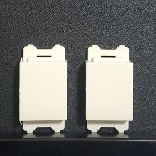 パナソニック(Panasonic)のパナソニック フルカラー ブランクチップ 2個 WN3020  (その他)