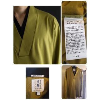 ソウソウ(SOU・SOU)のSOU・SOU  メンズ L 公式廃盤品(Tシャツ/カットソー(七分/長袖))