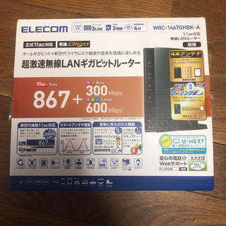 ELECOM - ELECOM 無線LAN ルーター