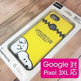 スヌーピー(SNOOPY)のスヌーピー Google Pixel 3 XL スマホケース A(Androidケース)